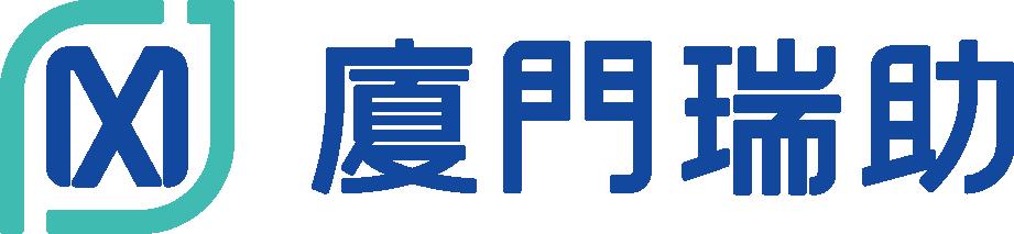 廈門_中.png (11 KB)