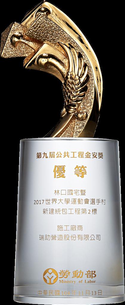 2015-金安.png (563 KB)