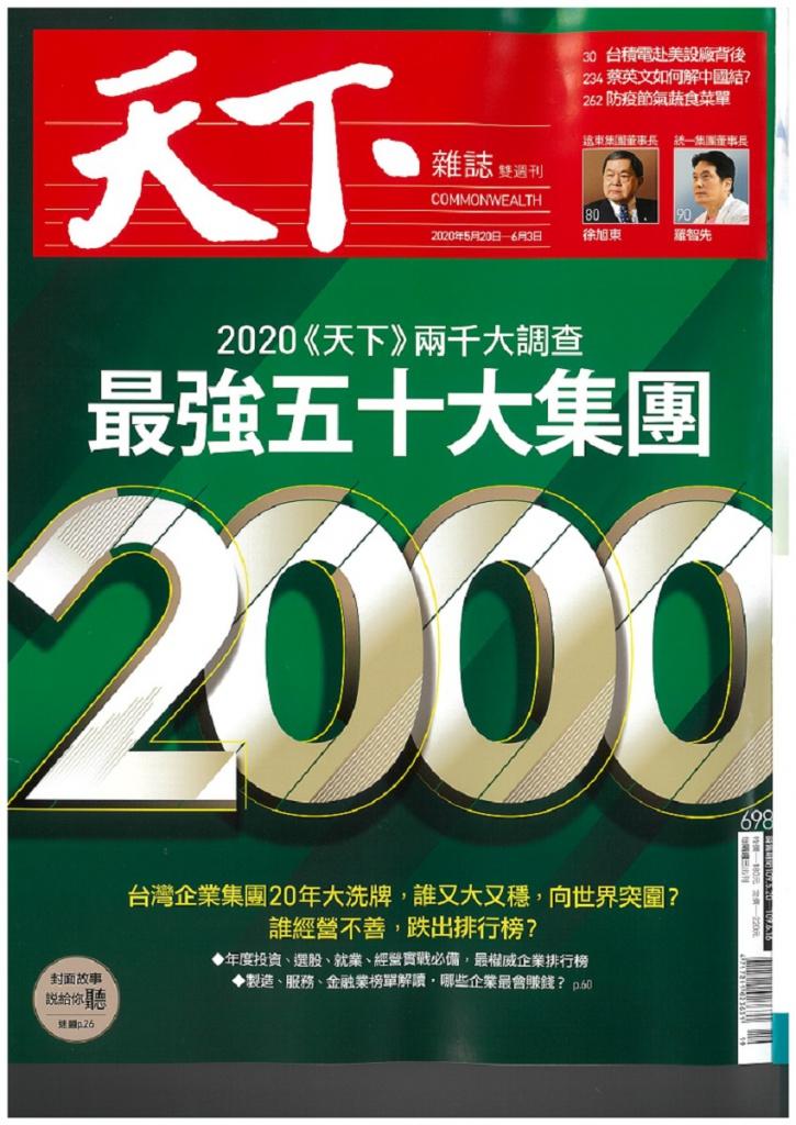 20200522102350-0001.jpg (232 KB)